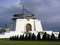 The Chiang Kai Shek Memorial in Taipei, Taiwan