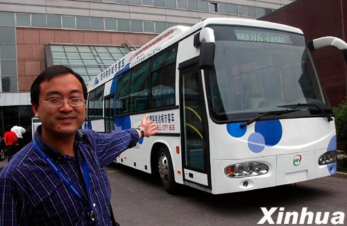 Fuel cell bus devloped by Tsinghua University
